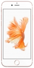 Планшет Apple (эпл) iPhone 6S 128Gb купить СПб