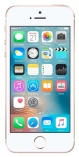 Планшет Apple (эпл) iPhone SE 128GB купить СПб